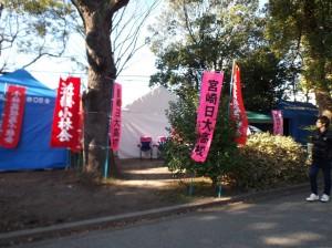京都H27.19